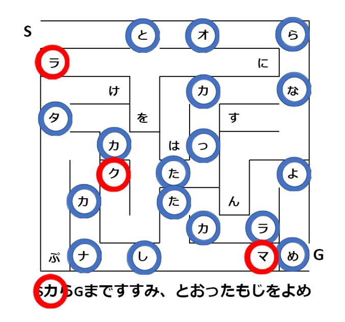 答え画像3