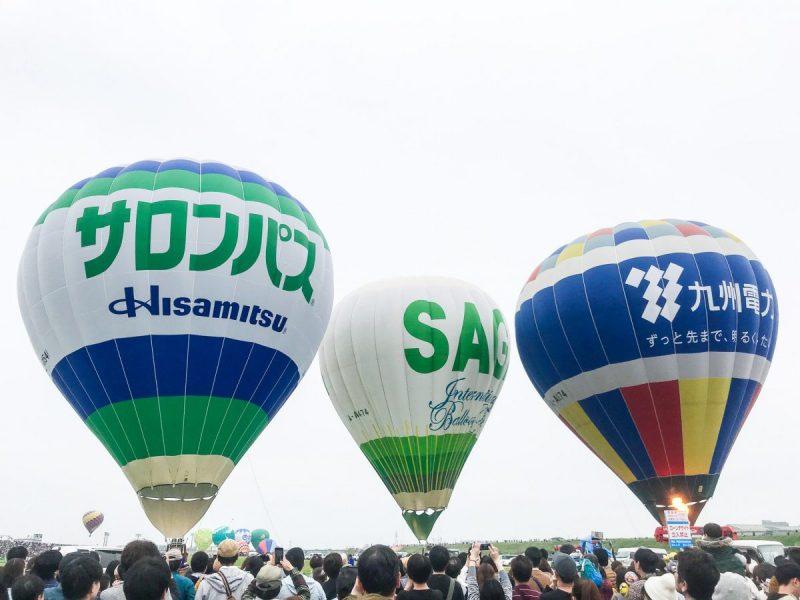 「佐賀インターナショナルバルーンフェスタ」の特別イベントとして開催!