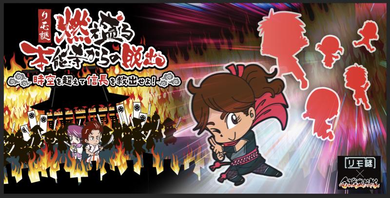 コロナ禍の今こそ、オンラインで遊べる謎解き脱出イベント10選!