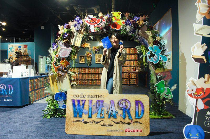 【謎解き×最新XR】東京タワーで開催中の「code name:WIZARD Episode1 〜魔道書の謎と六匹の妖精〜」を体験してきました!